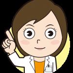 インフルエンザ,予防接種