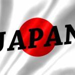 日本代表,侍ジャパン