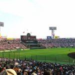 高校野球 2017