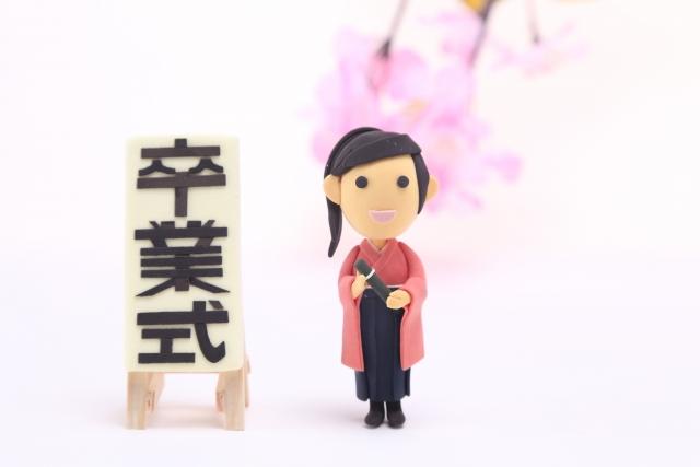 小学校 卒業式 袴 禁止
