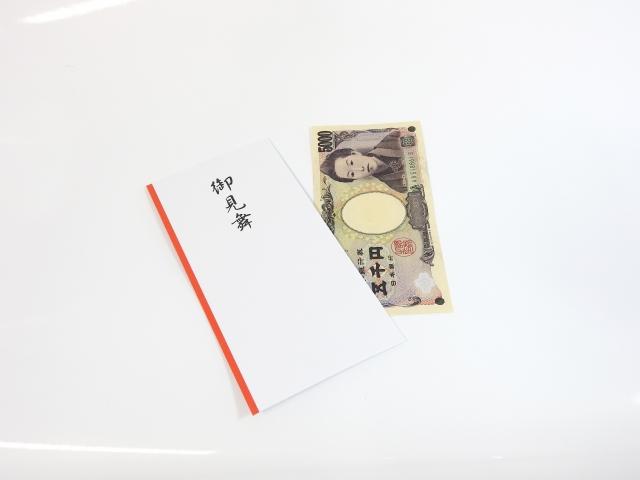 災害見舞い お金の入れ方